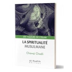 La spiritualité musulmane