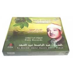 Holy Quran: 6 Tajweed audio CDs of Sheikh Abdelbasset Abdel Samad (Rare recordings -...