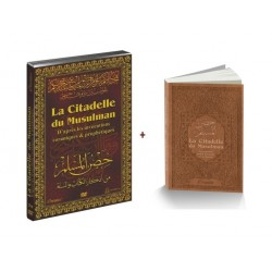 "Pack ""The citadel of the Muslim"" (DVD + Book)"