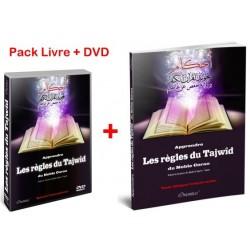 Pack Livre + DVD : Apprendre les Règles du Tajwîd du Noble Coran (bilingue français/arabe)