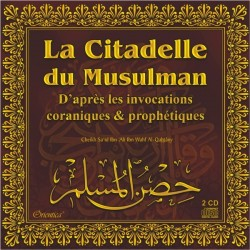 The Citadel of the Muslim - Bilingual Arabic / French (2 Audio CDs)