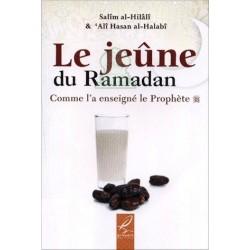 Le Jeûne du Ramadan - (Le jeûne durant le Ramadan)