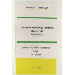 Grammaire du berbère contemporain (Kabyle) - Tome 2 - Syntaxe - Tajerrumt n tmaziyt...