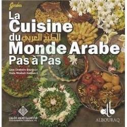 La cuisine Arabe pas à pas (Livre + CD-ROM)
