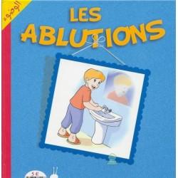 Les ablutions et les ablutions sèches - pour garçons et pour filles