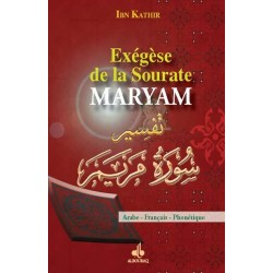 Exégèse de la Sourate Maryam (Marie)