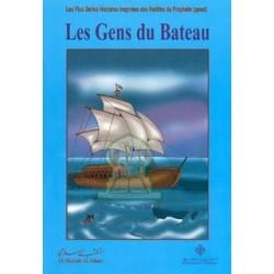 Les plus belles histoires : Les gens du bateau - أصحاب السفينة