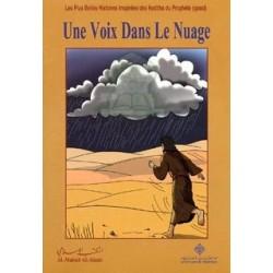 Les plus belles histoires : Une voix dans le nuage -  صوت في السحاب