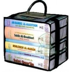 Pack : La Librairie Islamique (6 livres de références)