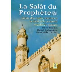La salât du Prophète