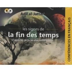 """Conférence """"Les signes de la fin des temps"""" par Adil al-Jattari (En double CD)"""