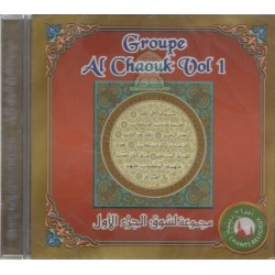 Al Chaouq Group (Vol.1)