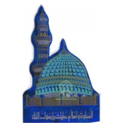 """Sticker """"The Mosque of Medina"""" blue with holographic effect"""