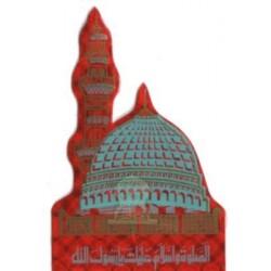 "Sticker ""The Mosque of Medina"" holographic red - salat salam ala rasoul allah"