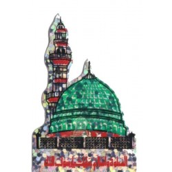 "Green holographic ""The Mosque of Medina"" sticker (salat salam ala rasoul allah)"