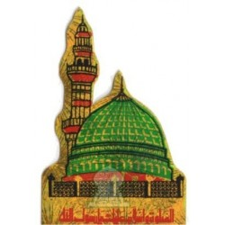 """Sticker """"The Mosque of Medina"""" golden with holographic effect"""