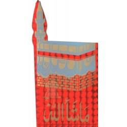 "Sticker ""Kâba"" (Kaaba) red holographic machalah"