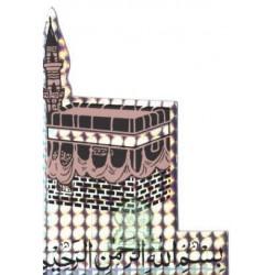 "Sticker The holographic ""Kaaba"" and basmala"
