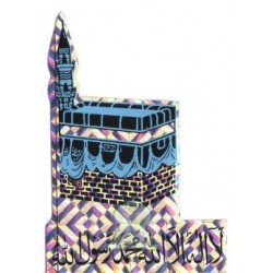 """Sky blue """"Kaaba"""" sticker with holographic effect and chahada"""