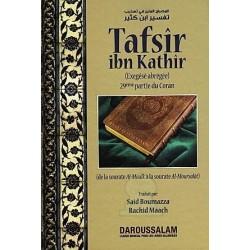 """Tafsir Ibn Kathir 29ème partie du Coran : """"al mulk - al mursalât"""""""