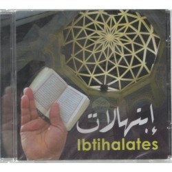 Chants Ibtihalates - ابتهالات