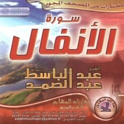 Surah Al-Anfel by Sheikh Abdelbassat Abdessamad - سورة الأنفال للشيخ عبد الباسط عبد الصمد