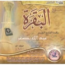 Surah Al-Baqara in 2 audio CD by Sheikh Abdullah Basfar - سورة البقرة بتلاوة القارئ...