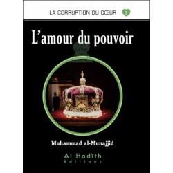La corruption du coeur 5 : L'amour du pouvoir