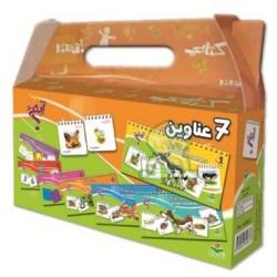 Coffret cherche - pack Kitabi -  كتابي - 7 عناوين