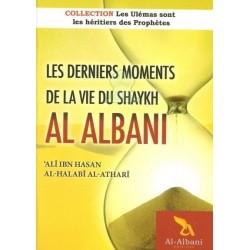 Les derniers moments de la vie de cheikh Al-Albani