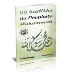 99 hadiths du Prophète Muhammad (SAW)
