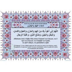 "Sticker: Invocation ""In case of worry or sadness"""