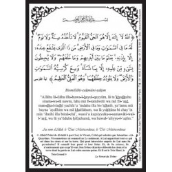 Sticker: Ayat Al-kursî - The Verse from the Throne - S2-V255 (Arabic + French + phonetic)