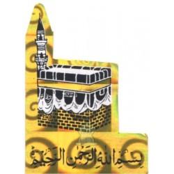 "Golden holographic and basmala ""Kâba"" (Kaaba) sticker"