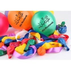 """An """"Aid Mubarak"""" balloon"""