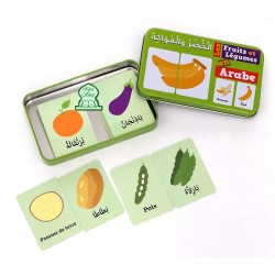 "My Puzzle Box Duo ""Fruits and Vegetables"": 32 Pieces (Metal Box) - Arabic / French -..."