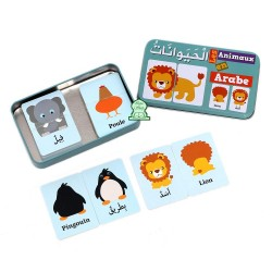 "My ""Animals"" Puzzle Box Duo: 32 Pieces (Metal Box) - Arabic / French - الحيوانات"