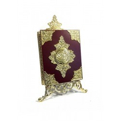 Large luxury wooden Quran box with golden parts + golden stand