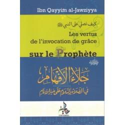 Les vertus de l'invocation de grâce sur le prophète
