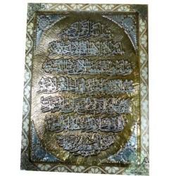 Chalkboard with islamic calligraphy