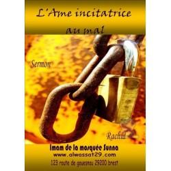 "Sermon ""L'âme incitatrice au mal"" (Français)"