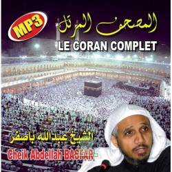 The complete Quran in MP3 format By Cheikh Abdellah BASFAR