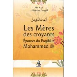 Les mères des croyants - Epouses du prophète Mohammed (S)