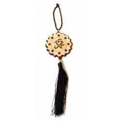 """Wooden pendant with tassel carved with the calligraphy """"Allah"""" on one side and Mohammed..."""