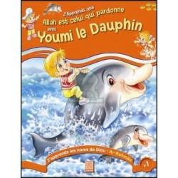 """J'apprends les noms de Dieu - N° 1 """"Ar-Rahmân"""" : Youmi le Dauphin"""