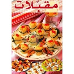 Canapés (Version arabe) - مقبلات