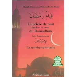 La prière de nuit pendant le mois du Ramadan