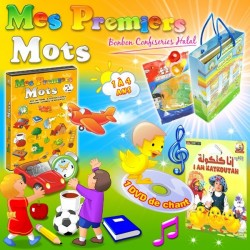 Pack Cadeaux : Mes premiers mots (1-4 ans)