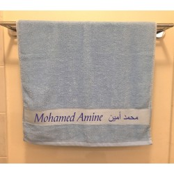Large customizable blue hand towel with name / message (50 x 100 cm) - 100% cotton