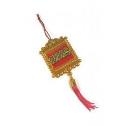 Golden square pendant with Islamic inscriptions